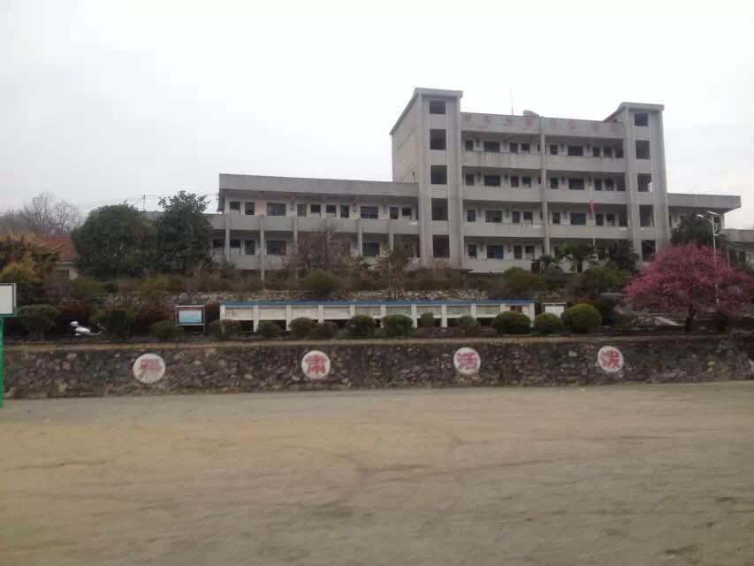 石桥铺中学