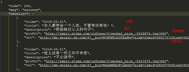 关于微信公众号主页(页面模板)的几个问题