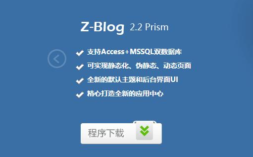 博客系统、主题、评论系统大升级