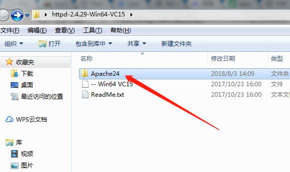 64位Windows7安装Apache2.4.29及Composer