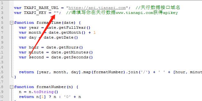 天行机器人2.0上线并分享小程序示例代码
