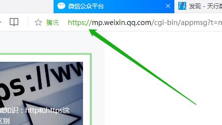 Web接口基础知识:http和https这两种协议的区别