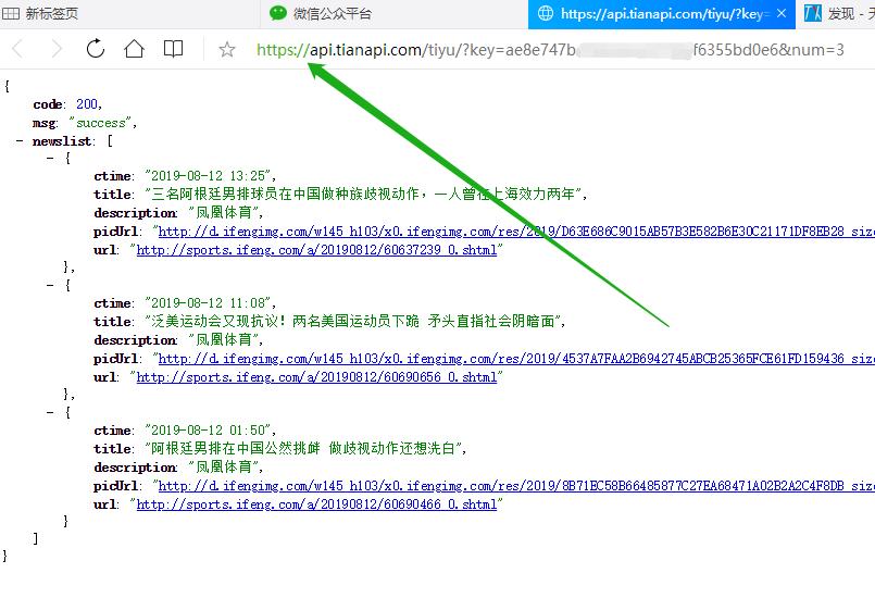 Web接口基http和https这两种协议的区别