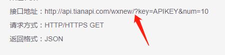 HTTP 协议中URL和URI的区别