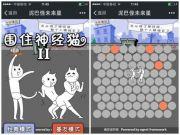 如何把微信小游戏放在自己的微信公众号上?