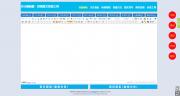 天行微信编辑器升级模板保存功能