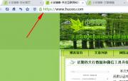 小宇博客开启全站HTTPS