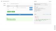 HTTP接口调试和JSON/XML转换工具