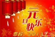 2012年小宇博客年终总结