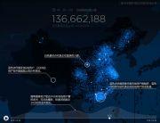 腾讯发布QQ用户在线人数地图